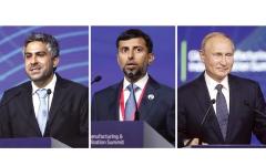 الصورة: الصورة: الإمارات تعد خارطة استثمار في الثورة الصناعية الرابعة