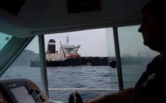 الصورة: الصورة: سلطات جبل طارق توقف قبطان الناقلة الإيرانية المحتجزة
