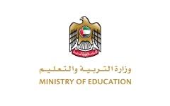 الصورة: الصورة: أسماء أوائل الثانوية العامة على مستوى الإمارات