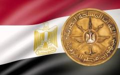 الصورة: الصورة: بيان مهم من القوات المسلحة المصرية