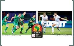 الصورة: الصورة: الجزائر وتونس.. فخر العرب في «كان»