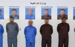الصورة: الصورة: الكويت تسلم الخلية الإخوانية لمصر
