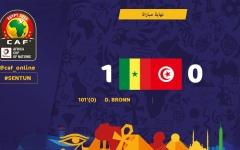 الصورة: الصورة: نيران صديقة تغتال حلم تونس بنهائي أفريقي
