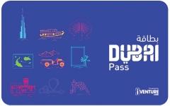 الصورة: الصورة: بطاقة توفير لاكتشاف دبي