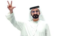 الصورة: الصورة: #محمد_بن_راشد يتصدر تويتر ومغردون: كل عام وأنت بخير يا عز الإمارات