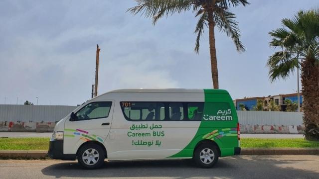 الإمارات أكثر بيئات الشركات الناشئة نشاطاً في المنطقة