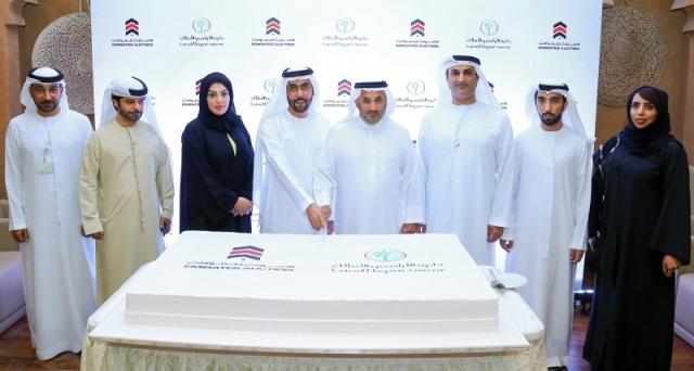 شراكة بين أراضي دبي والإمارات للمزادات لتنظيم وإدارة المزادات العقارية