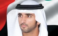 الصورة: الصورة: حمدان بن محمد: اختيار دبي عاصمة للإعلام العربي دليل على الدور الرائد للإمارات
