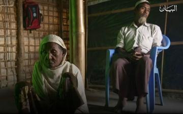 الصورة: الصورة: غول زهار ومأساة الرروهينغا