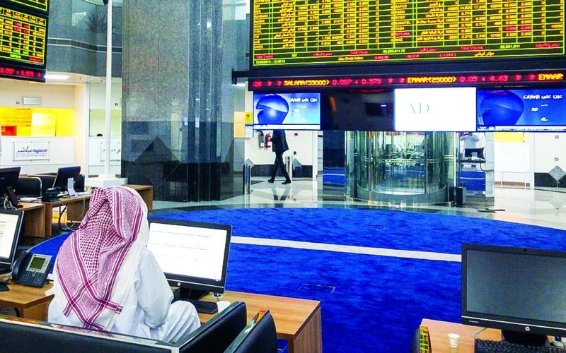 الصورة: الصورة: تباين أداء أسواق الأسهم المحلية وسط تراجع السيولة