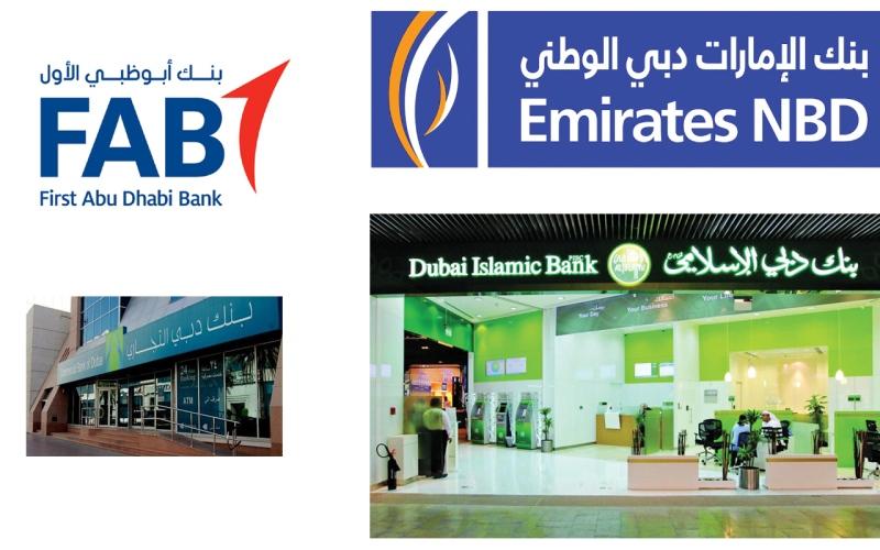 الصورة: الصورة: أرباح نصفية قياسية لـ 4 بنوك وطنية كبرى