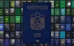 """الصورة: الصورة: """"الجواز الإماراتي"""" إلى 174 دولة بدون تأشيرة"""