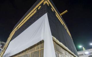 الصورة: الصورة: رفع ثوب الكعبة 3 أمتار استعدادا لموسم الحج
