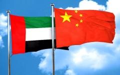 الصورة: الصورة: زيارة محمد بن زايد إلى بكين .. صواب الرؤية الإماراتية الصينية في الأجندة السياسية والاقتصادية
