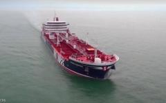 الصورة: الصورة: لندن تستدعي القائم بالأعمال الايراني بشأن ناقلة النفط
