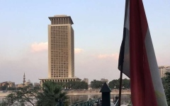 الصورة: الصورة: تحذير مهم من الخارجية المصرية