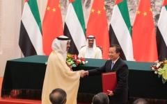 الصورة: الصورة: التوقيع على 16 مذكرة تفاهم واتفاقية خلال المنتدى الاقتصادي الإماراتي الصيني