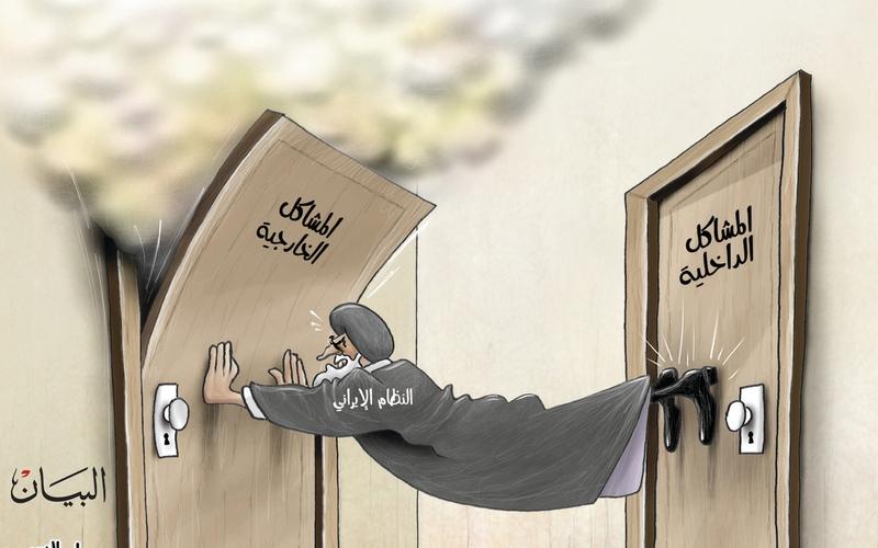 الصورة: الصورة: النظام الإيراني