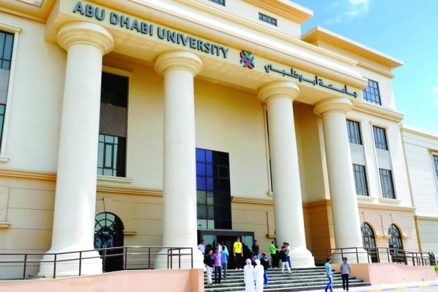 تقديم طلبات الالتحاق بجامعة أبوظبي عبر «انستجرام» - البيان