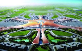 الصورة: الصورة: 40 مليار درهم قيمة مشروع لـ «إعمار» في الصين