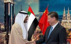 الصورة: الصورة: بيان مشترك بشأن تعزيز الشراكة الإستراتيجية الشاملة بين الصين والإمارات