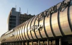 الصورة: الصورة: مصر للطيران : مطار القاهرة آمن