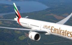 الصورة: الصورة: انهيار حملة الناقلات الأمريكية ضد طيران الإمارات