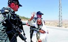 الصورة: الصورة: الإمارات تدعو إلى وقف انتهاكات إسرائيل