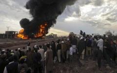 الصورة: الصورة: قتلى وجرحى في 3 انفجارات هزت كابول