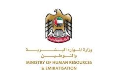 الصورة: الصورة: الإمارات تبدأ منح تصاريح عمل للذكور ممن هم على إقامة ذويهم
