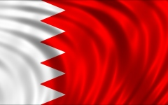 الصورة: الصورة: البحرين تكشف ملابسات محاولة التعدي على سفارتها في لندن