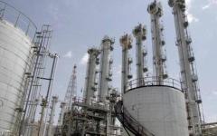 الصورة: الصورة: إيران تستأنف العمل في مفاعل آراك النووي