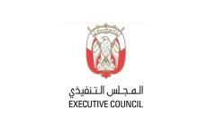 """الصورة: الصورة: """"تنفيذي أبوظبي"""" يلغي رسم خدمة رد تأمين إعادة التصدير"""