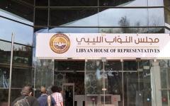 الصورة: الصورة: تعرف على الأدلة التي سلمها البرلمان الليبي لواشنطن بشأن جرائم قطر وتركيا