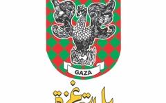 """الصورة: الصورة: استهجان فلسطيني لطريقة تعيين """"حماس"""" رئيس بلدية غزة"""