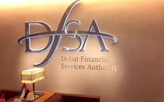"""الصورة: الصورة: """"دبي للخدمات المالية"""" تغرم شركتين من"""" أبراج """"  1.15 مليار درهم"""
