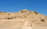 الصورة: الصورة: الكاب.. عاصمة الإقليم الثالث في مصر العليا