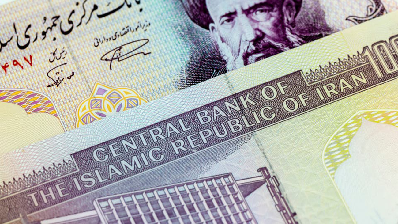 Iran to Remove Four Zeros from National Currency Image