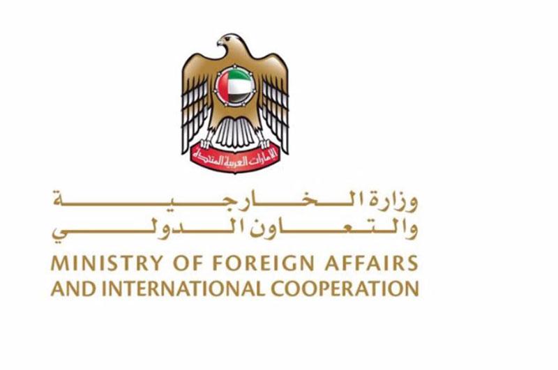 تنبيه مهم من سفارة الإمارات في تايلاند عبر الإمارات أخبار وتقارير البيان