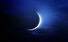 الصورة: الصورة: السعودية: رؤية هلال شهر ذي الحجة والعيد 11 أغسطس