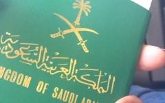 الصورة: الصورة: لا ولاية على سفر المرأه السعودية