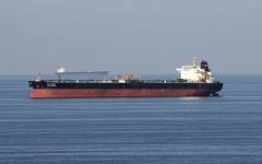 الصورة: الصورة: الحرس الثوري الايراني يختطف سفينة أجنبية في مياه الخليج
