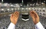 الصورة: الصورة: ماذا يقول الشرع عن الحج بمال حرام؟