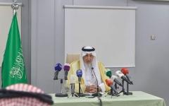الصورة: الصورة: السعودية تجند أكثر من 350 ألف شخص لخدمة الحجاج
