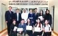 الصورة: الصورة: وفد طلابي صيني يتعرف في دبي على الاقتصاد الإسلامي