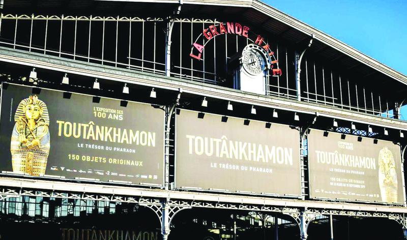 الصورة : ■ معرض «توت عنخ آمون» في العاصمة الفرنسية   البيان