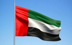 الصورة: الصورة: الإمارات تدين التفجير الإرهابي الذي استهدف معهد الأورام المصري
