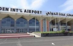 الصورة: الصورة: الإمارات تدعم مطار عدن بأجهزة ومولدات كهربائية