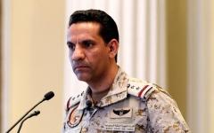 الصورة: الصورة: تحالف دعم الشرعية في اليمن: نرفض أي إجراءات تضر بأمن واستقرار عدن