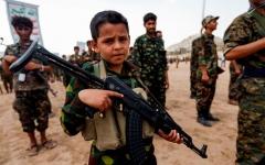 الصورة: الصورة: انقلاب الحوثي.. أداة لتمزيق الروابط الأسرية